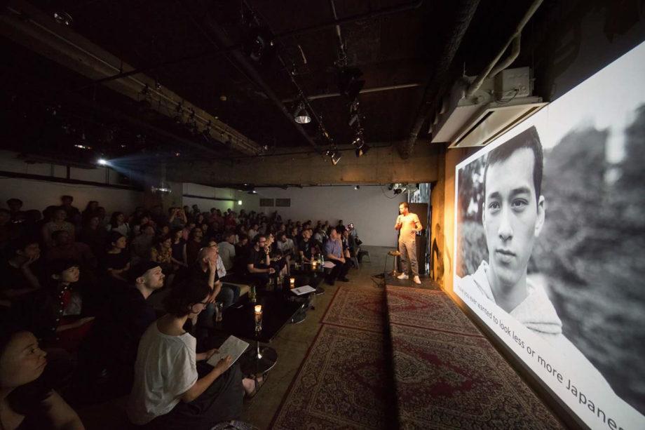 Pecha Kucha Tokyo: Hāfu2Hāfu explained in 6.40 minutes