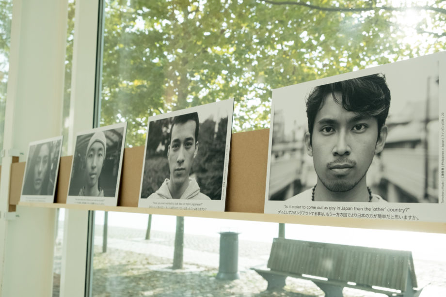 Portraits @ Camera Japan Film Festival
