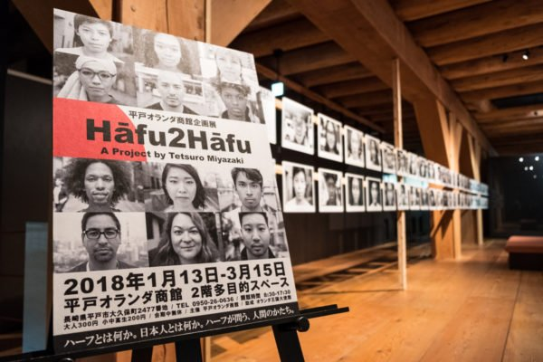 Hirado: Where Todays Japanese Hāfu Meet Their 17th Century Predecessors.