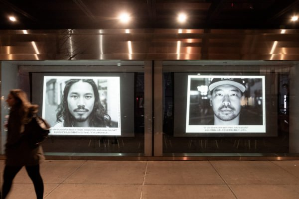 Hāfu2Hāfu at ICP Projected in NYC