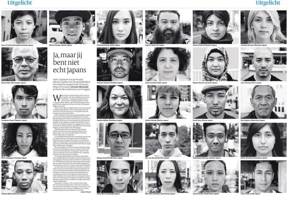 Interview and 26 hāfu in De Volkskrant