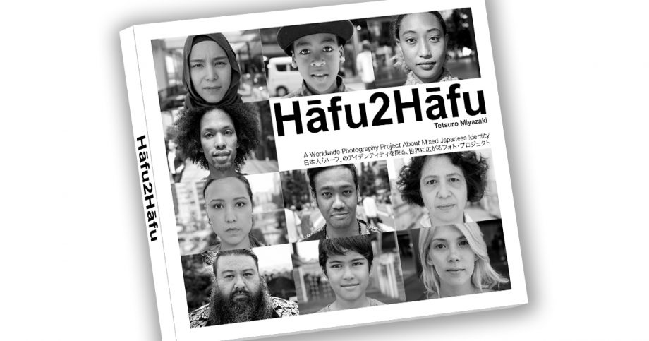 Press Release Hāfu2Hāfu Photo Book